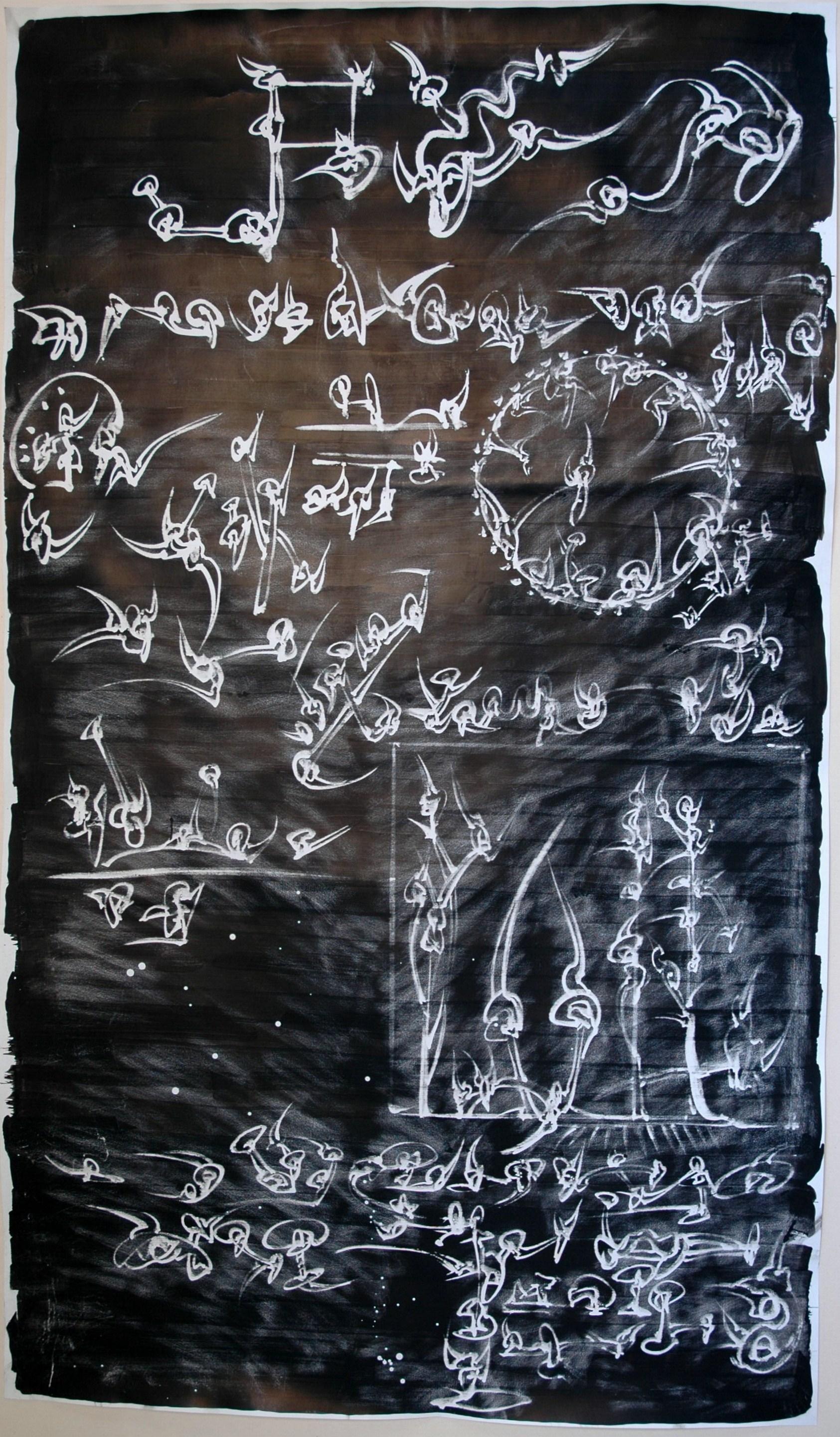 Encre de chine sur papier, 101 X 59 cm