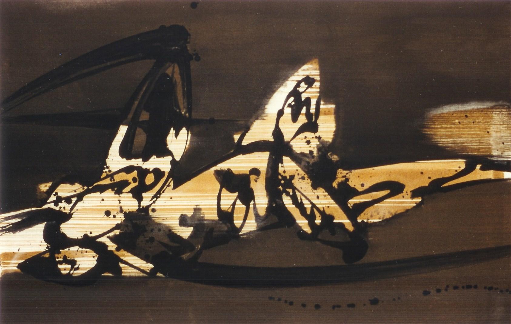 Naissance, Acrylique sur toile 116 x  81 cm