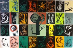 32 dessins, chaque dessin 65 X 50 cm. Encre de chine, acrylique et gomme arabique sur papier canson marouflé sur toile